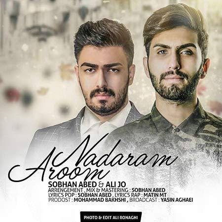 دانلود آهنگ جدید سبحان عابد بنام آروم ندارم