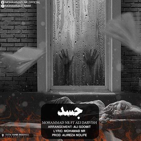 دانلود آهنگ جدید محمد ان ار و علی درویش به نام جسد