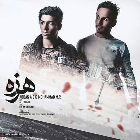 دانلود آهنگ جدید عباس ای اس و محمد ام آر به نام هرزه