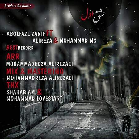 دانلود آهنگ جدید ابوالفضل ظریف و علیرضا و محمد MS به نام عشق اول