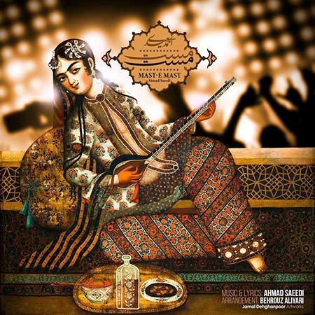 دانلود آهنگ جدید احمد سعیدی بنام مست مست