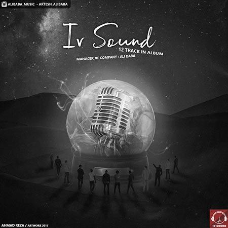 دانلود آلبوم جدید علی بابا به نام صدای آی وی