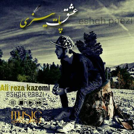 دانلود آهنگ جدید علیرضا کاظمی به نام عشق پاییزی