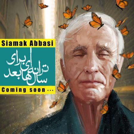 دانلود اهنگ جدید سیامک عباسی بنام شبی خوش