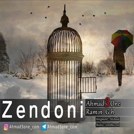 دانلود آهنگ جدید احمد تیری وان رامین جی اچ به نام زندونی