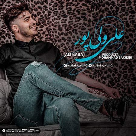 دانلود آهنگ جدید علی بابا به نام بنام خودمونی