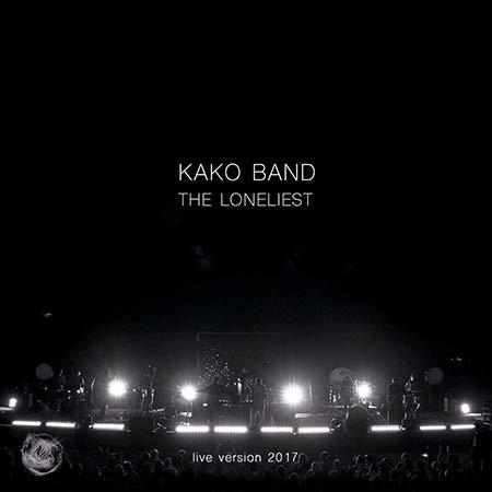 دانلود آهنگ جدید کاکو بند به نام تنها ترین (ورژن لایو)