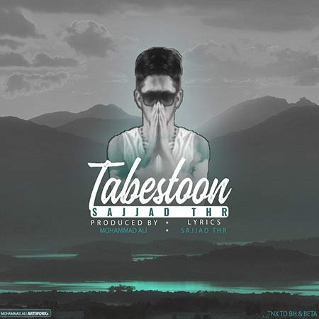 دانلود آهنگ جدید سجاد تی اچ آر بنام تابستون