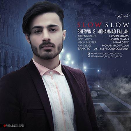 دانلود آهنگ جدید شروین و محمد فلاح به نام آرام آرام