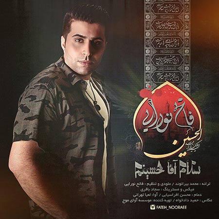 دانلود آهنگ جدید فاتح نورایی بنام سلام آقا حسینم