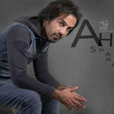 دانلود آهنگ جدید احمد سلو بنام حاصل