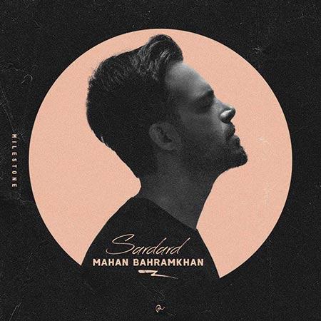 دانلود آهنگ جدید ماهان بهرام خان بنام سردرد