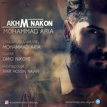 دانلود آهنگ جدید محمد آریا به نام اخم نکن