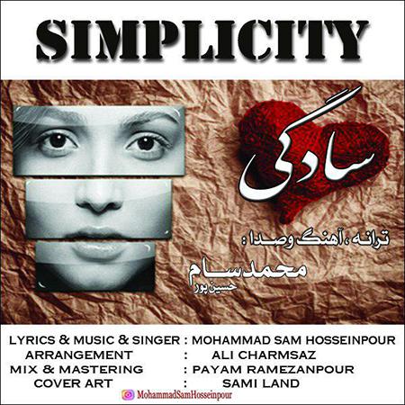 دانلود آهنگ جدید محمد سام حسین پور به نام سادگی