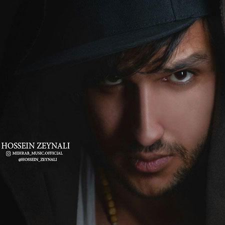 دانلود آهنگ جدید حسین زینالی به نام همکار