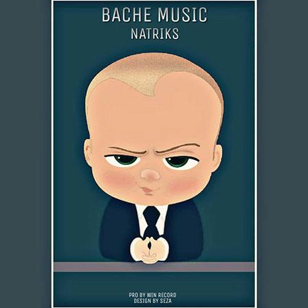 دانلود آهنگ جدید ناتریکس بنام بچه موزیک