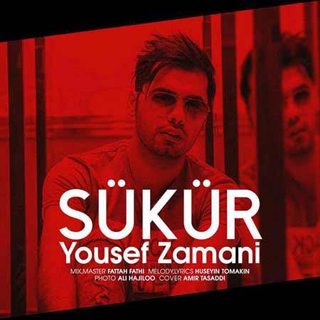 دانلود آهنگ جدید یوسف زمانی بنام Sukur