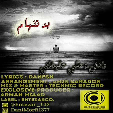 دانلود آهنگ جدید دانش و علی علیخانی به نام بد تنهام