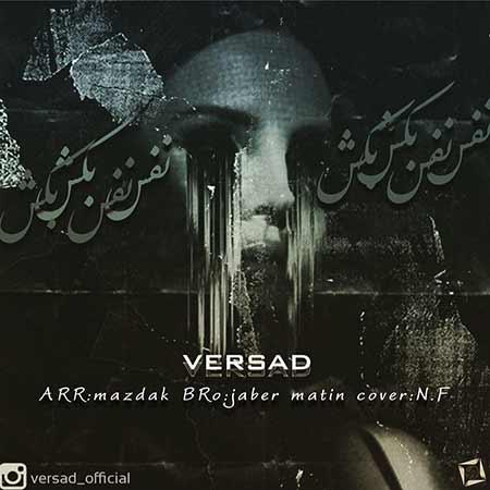 Versad - Nafas Bekesh