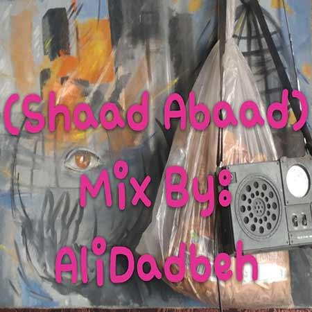 دانلود میکس جدید علی دادبه به نام شاد آباد
