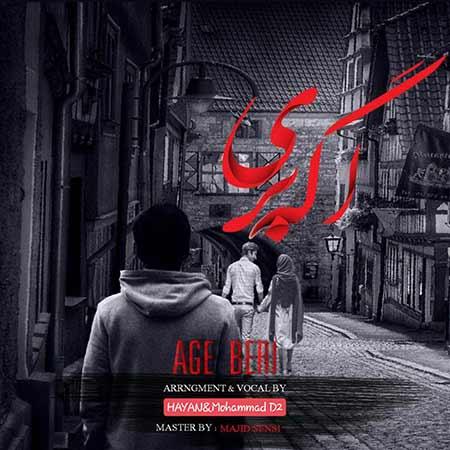 دانلود آهنگ جدید هایان و محمد دی 2 به نام اگه بری