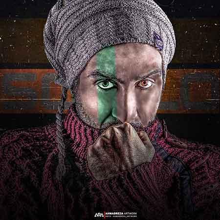 دانلود آهنگ جدید احمد سلو بنام قلب وحشی
