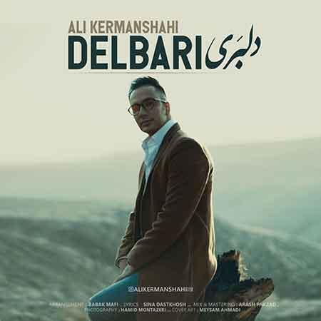 دانلود آهنگ جدید علی کرمانشاهی به نام دلبری
