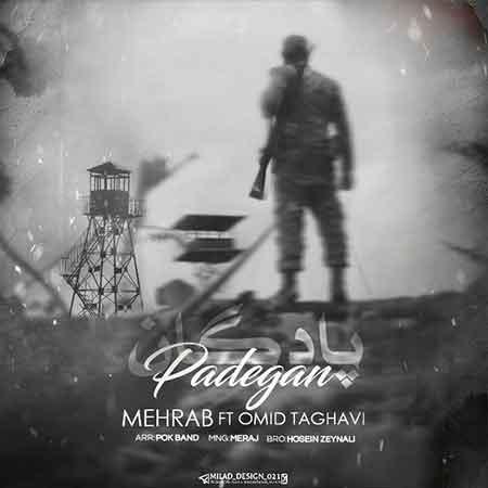 دانلود آهنگ جدید مهراب به نام سرباز ۲