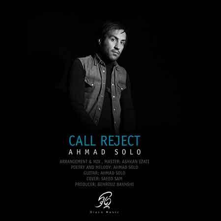 دانلود آهنگ جدید احمد سلو بنام رد تماس