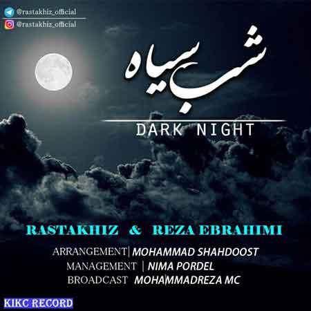 دانلود آهنگ جدید رستاخیز و رضا ابراهیمی به نام شب سیاه