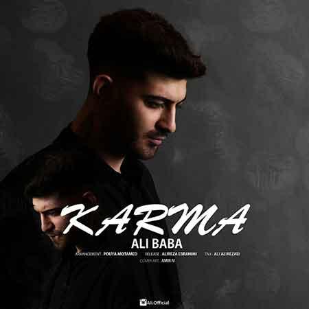 دانلود آهنگ جدید علی بابا بنام کارما