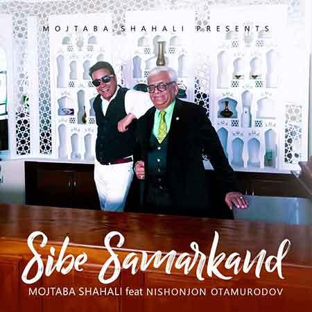 دانلود آهنگ جدید مجتبی شاه علی و Nishonjon Otamurodov به نام سیب سمرقند