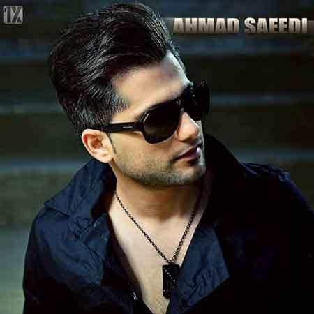 دانلود آهنگ جدید احمد سعیدی به نام چه زود