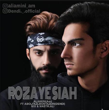 دانلود آهنگ جدید علی امینی و ابوالفضل دندی به نام روزای سیاه