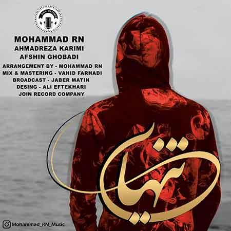 آهنگ محمد آر ان و افشین قبادی تنهایی
