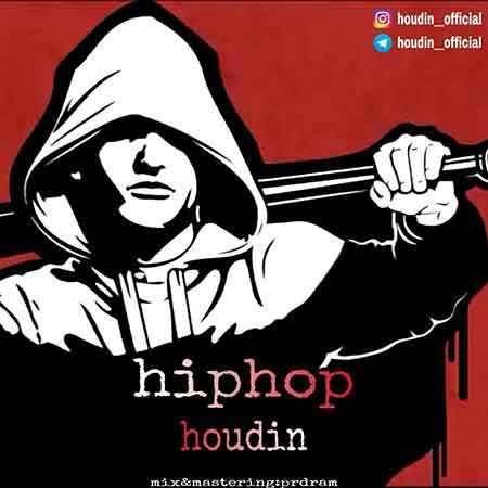 آهنگ هودین هیپ هاپ