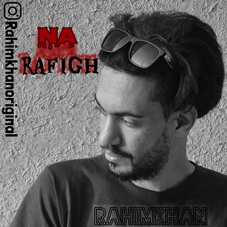 آهنگ رحیم خان نارفیق