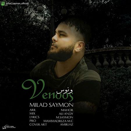 آهنگ میلاد سایمون ونوس